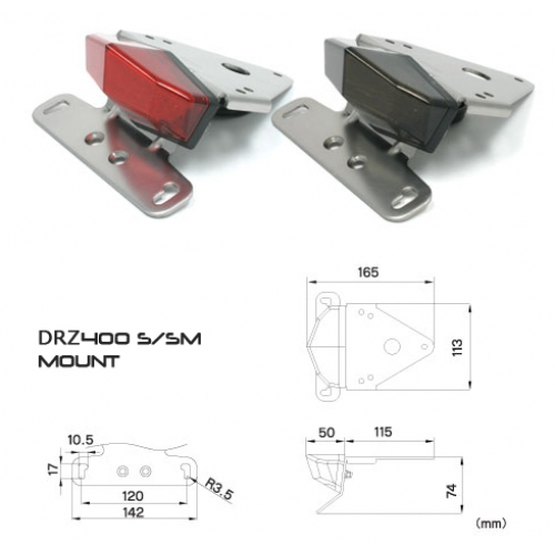 Edge2 Tail Light [DRZ400S/SM] / Fender Eliminator Kit